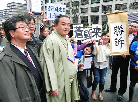Sokokuray con su abogado y un grupo de aficionados