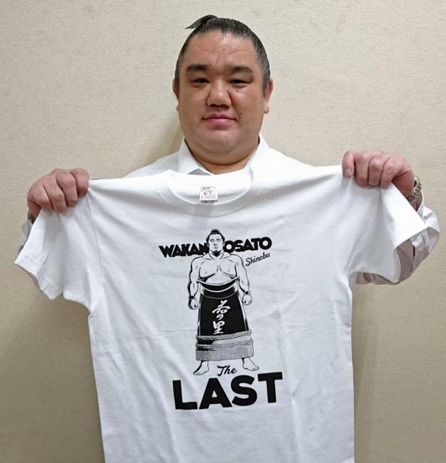 El antiguo Sekiwake Wakanosato con una de las camisetas conmemorativas de su danpatsu-shiki