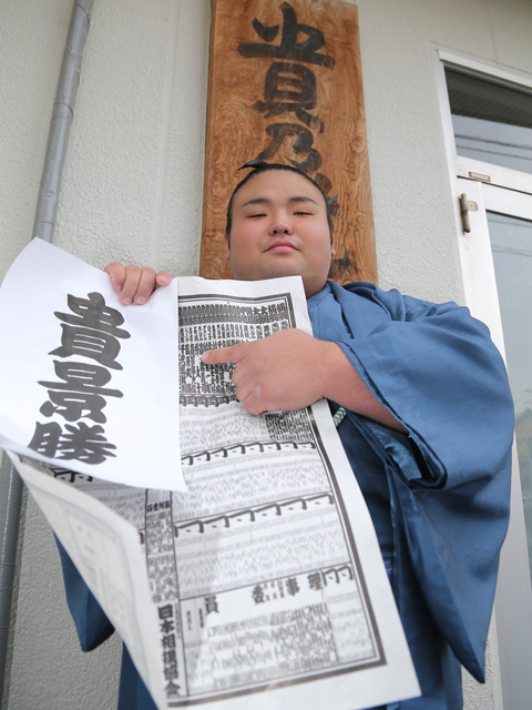 El nuevo Maegashira Takakeisho (antiguo Sato) con el banzuke del Hatsu Basho y su nuevo shikona (Foto: Sumoforum.net)