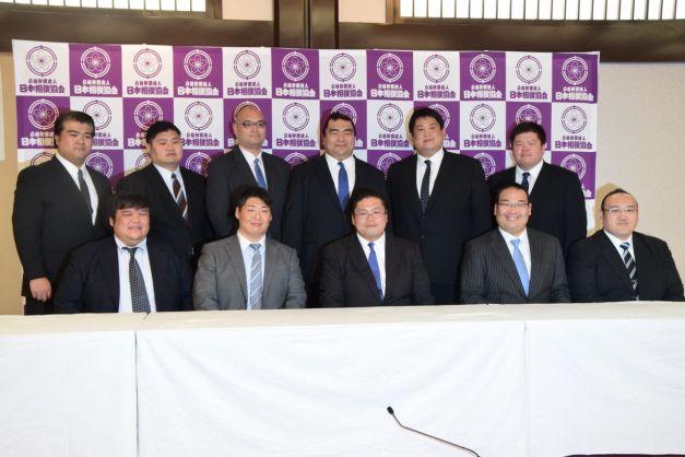 El nuevo grupo de la NSK encargado de la acción social (Foto: SumoForum.net)